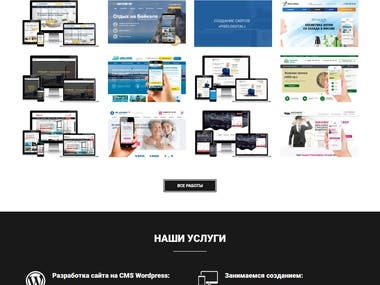 My Portfolio Website Wordpress+Bootstrap4