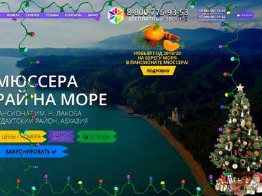 mussera.com - Hotel in Black Sea Abkhazia