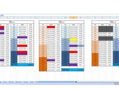 Excel sheet (Rental purpose)