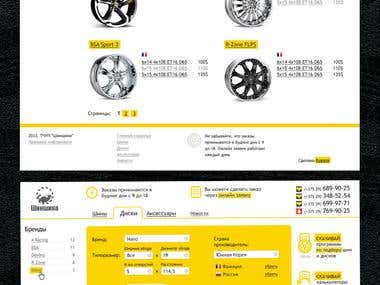 Rims and Wheels Store