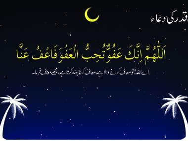 Arabic and urdu design