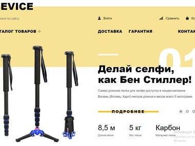 Multi-page responsive site