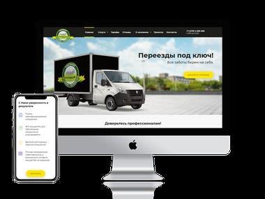 Buryakof - shipping company