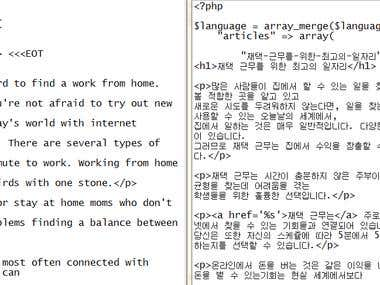 Website TRANSLATION: English to Korean