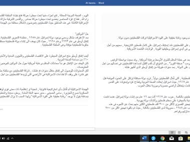 Political article translation from English to Arabic