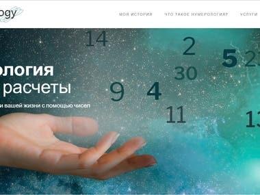 Numerology Ecaterina