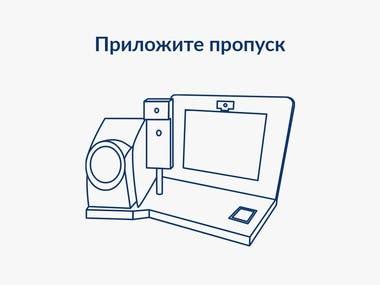 Chrome application for terminal