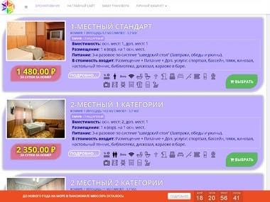 book.mussera.com - Online booking system for big hotel
