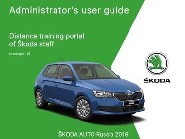 User guide for Administrator of the Skoda portal (RUS)