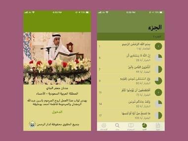 The Quran App