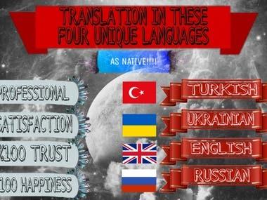 Translating in TR UK EN and RU professionally!