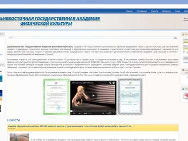 Website of distance learning