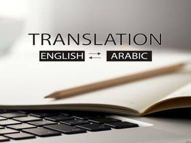 Arabic-English Translation
