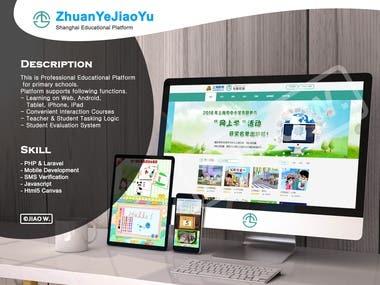 ZhuanYeJiaoYu - ShangHai Educational Platform