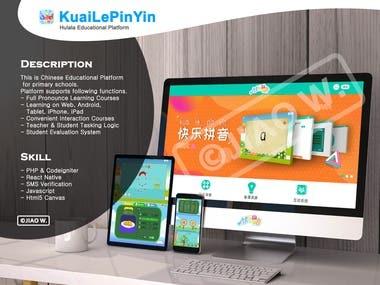 KuaiLePinYin - Shanghai Educational Platform