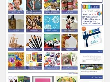 PrestaShop Ecommerce Online Shop