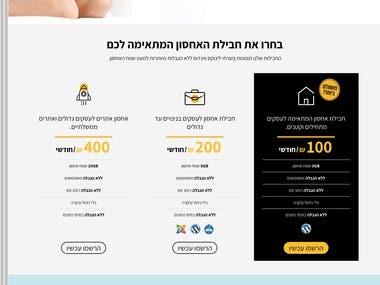 WordPress Hosting Service Provider Company