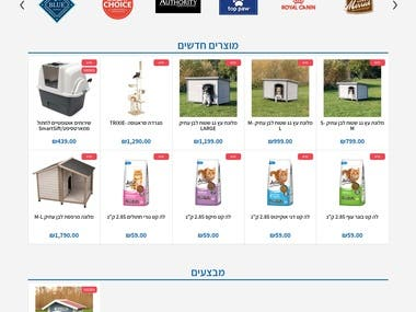 PrestaShop Animal Products Online Shop