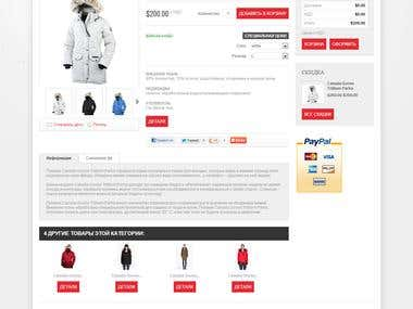 Online clothes store «Tizzy Store»