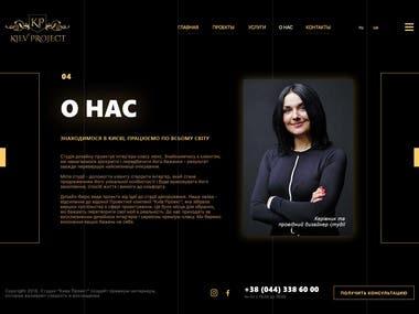 Kyiv Project