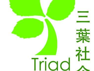 Logo: Hong Kong Triad Social Enterprise