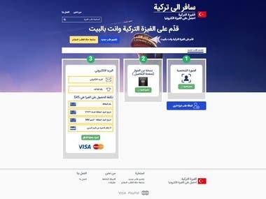 Turkey Visa Site