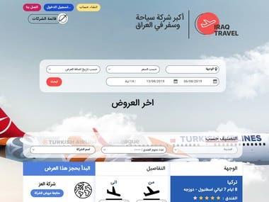 Iraq Travel project