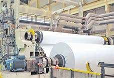 Pulp and Paper Production Process Control System