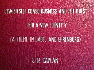 Jewish Self-Consciousness And The Quest For A New Identity