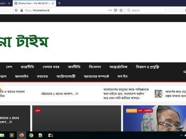 News portal website