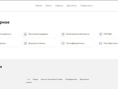 PORTAL for Institute of General Plan of Moscow
