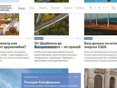 Web-site for Institute of General Plan of Moscow
