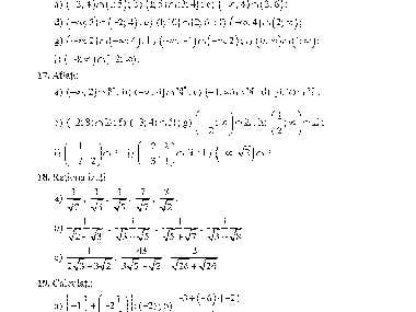 Some math pages