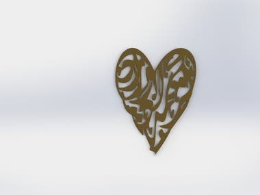 Heart STL for 2D Inlay