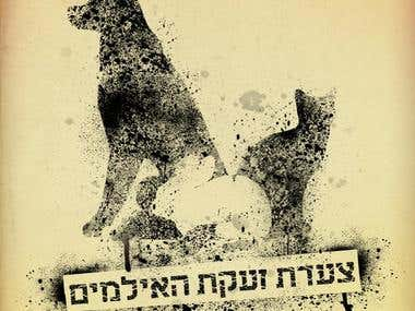 animal cruelty march flyer