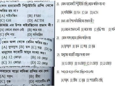 Image to Bengali typing