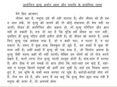 Hindi Content Writting
