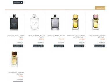 Opencart Ecommercial site Parfans.com
