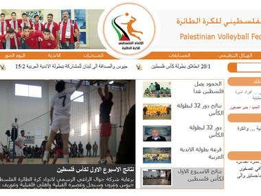 Palestinian Volleyball Federation AR-WP