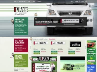 Qatar Plate
