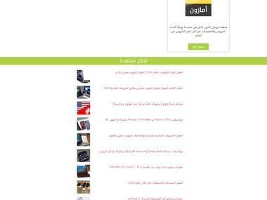 Dalelouk - Electronics review and Amazon affiliation