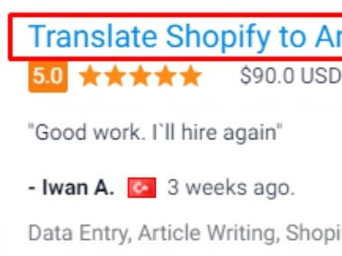 Translate Shopify product (English) to Arabic