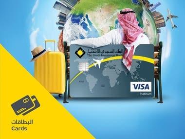 Design for a bank in Saudi Arabi