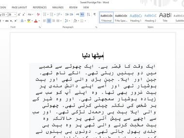 Transcription (Ms Word)