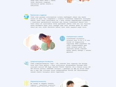 Baby care website
