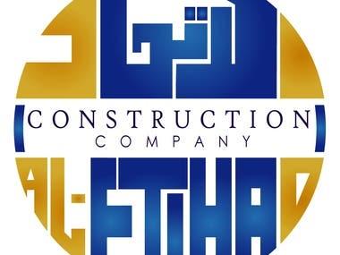 Al-Etihad Construction Company