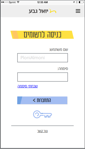High School Exam App [Android & iOS]