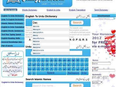 Online Dictionary Website.