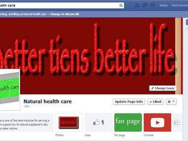 facebook fanpage design