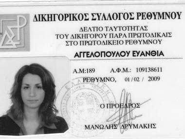 Bar Association Identity Card